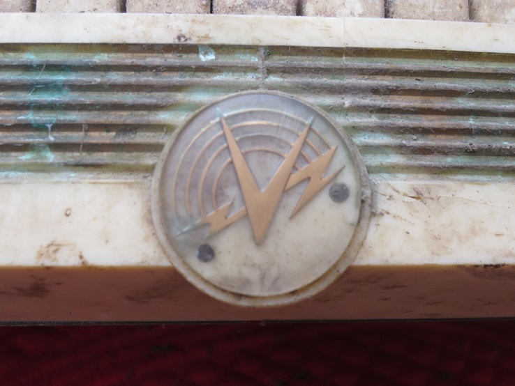 logo inconnu  3